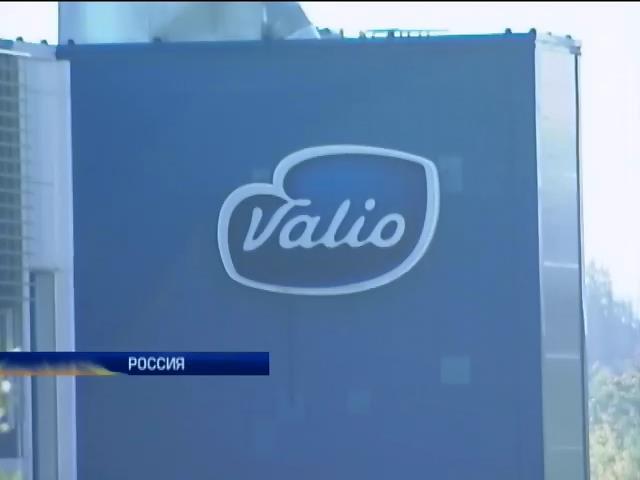 Финская компания сокращает рабочих на заводе в Подмосковье (видео) (видео)