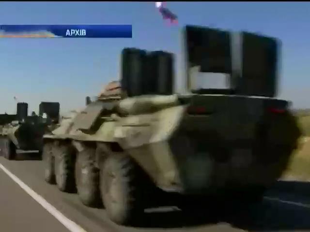 Поблизу кордону з Украiною перебувають 25 тисяч росiйських вiйськових (видео)