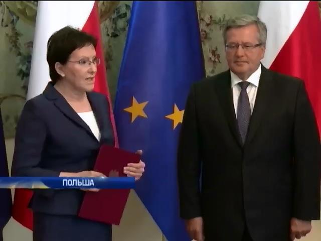 Бывший педиатр Ева Копач стала премьер-министром Польши (видео)