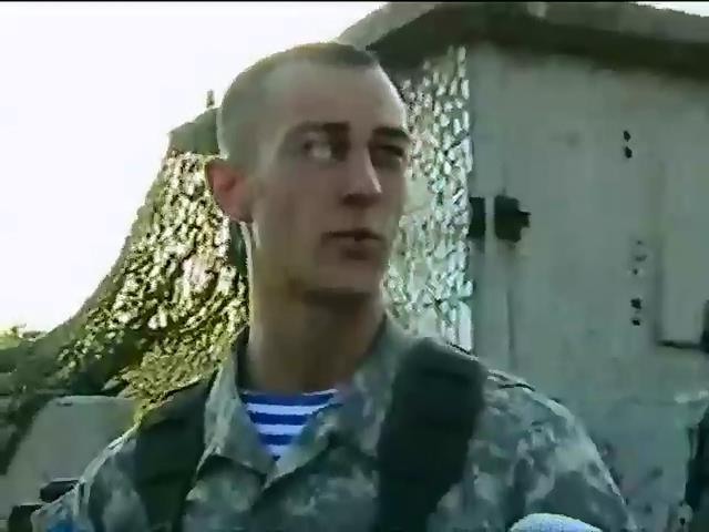 Бойцы у Красного Партизана просят подкрепления (видео) (видео)