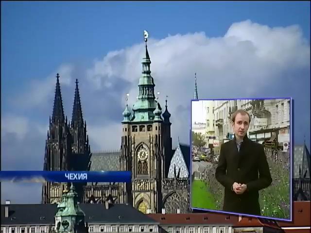 Чехия жаждет денег России и не симпатизирует Украине (видео) (видео)