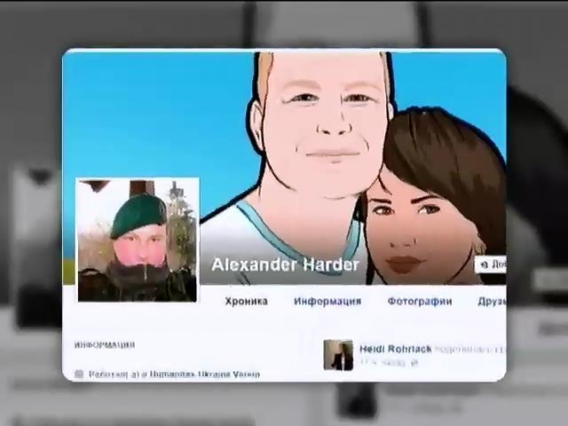 Немец Александр Хардер собирает гуманитарку для Украину через соцсети (видео)