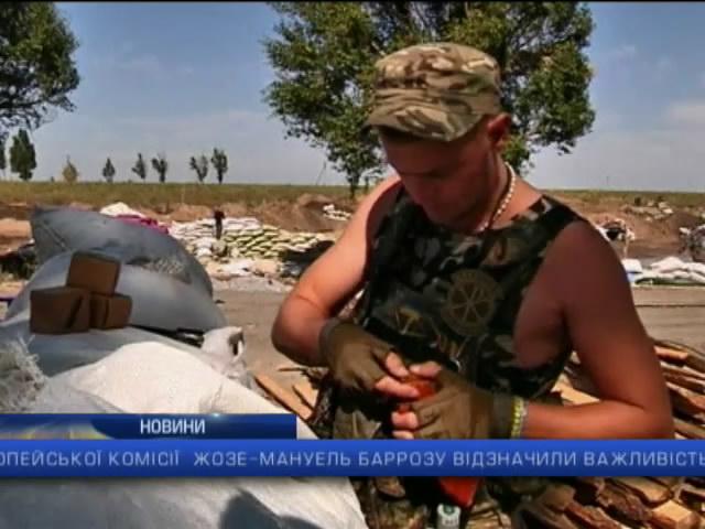 Військові активно шукають диверсантів супротивника: випуск 00:00
