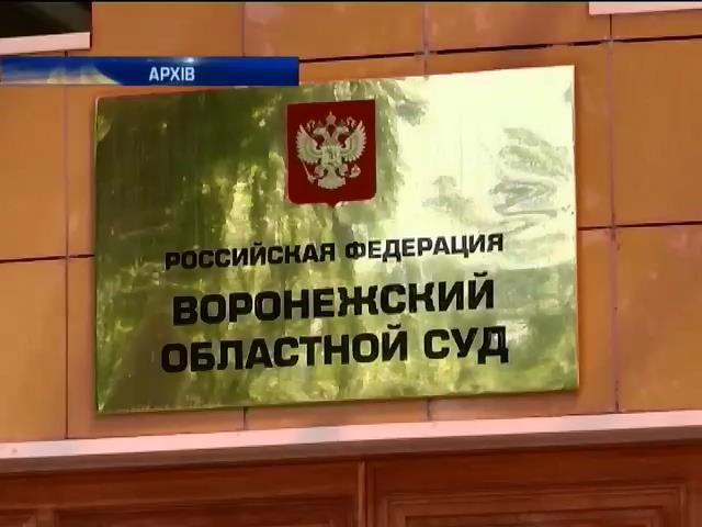 Росiя не вiдпустила Савченко попри заставу у мiльйон рублiв (видео)