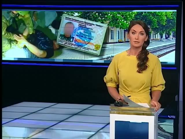 СБУ на Донеччины затримали трьох диверсантiв Оплоту (видео)
