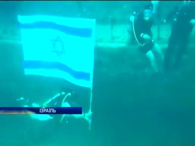 У Червоному морi 130 дайверiв встановили рекорд iз пiдводноi фотографii (видео)