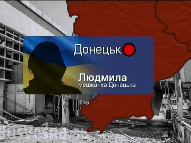На Донбасi страждають вiд вiдсутностi грошей та завищених цiн (видео)