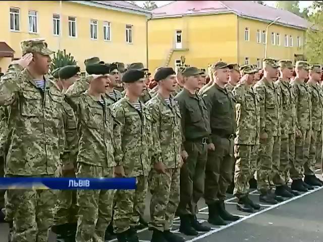На Львiвщинi солдати НАТО передадуть вiйськовий досвiд Украiнi (видео)