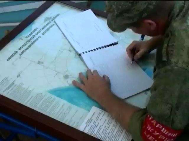 Світ у кадрі: Росія розпочала військові навчання на Далекому Сході