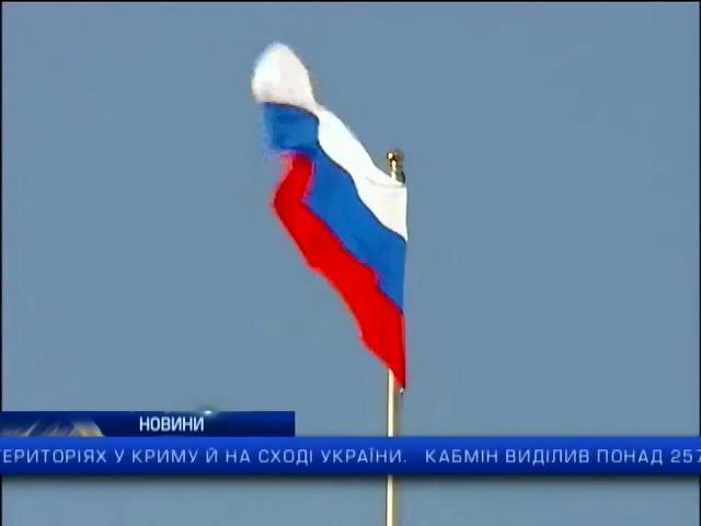Москва погрожує ввести мита на ввіз українських товарів: випуск 19:00
