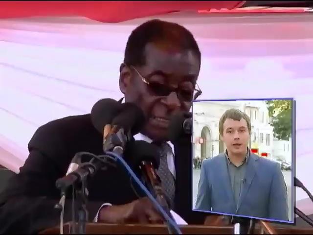Пока курс рубля катится вниз, Россия ищет дружбы с Зимбабве (видео) (видео)