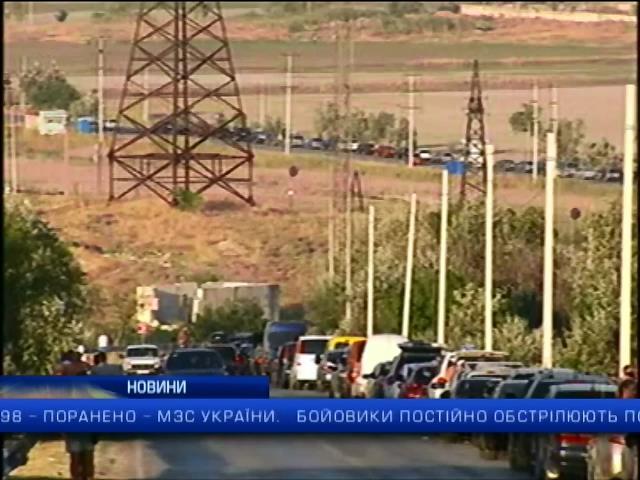 На в'iздi до Криму утворилися багатокiлометровi затори: випуск 22:00 (видео)