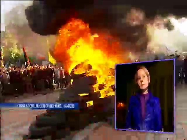 Протестующие жгли шины у Рады и ломали забор в Мариинском парке (видео)
