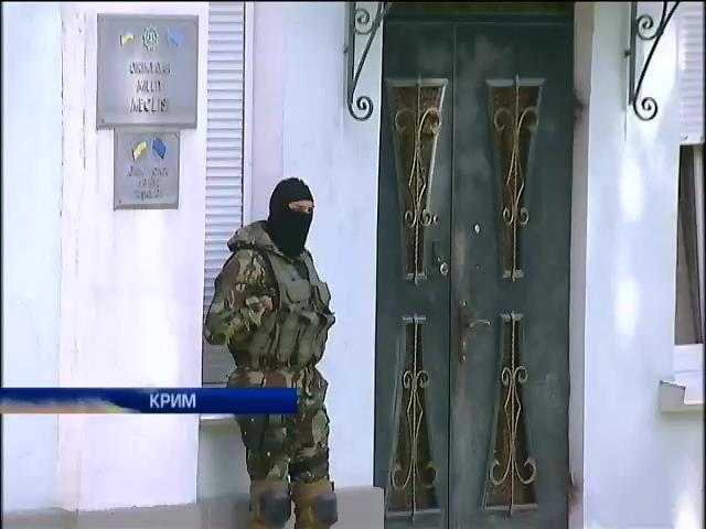ФСБ вилучила з офісу Джемілева гроші та травматичний пістолет