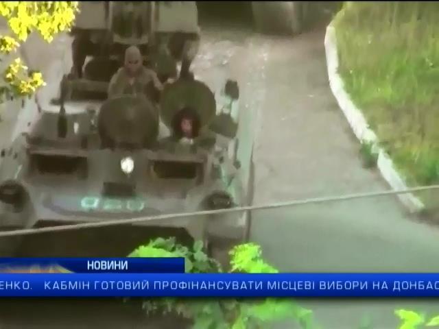 Росiйськi вiйська перегруповуються бiля Дебальцево: випуск 15:00 (видео)