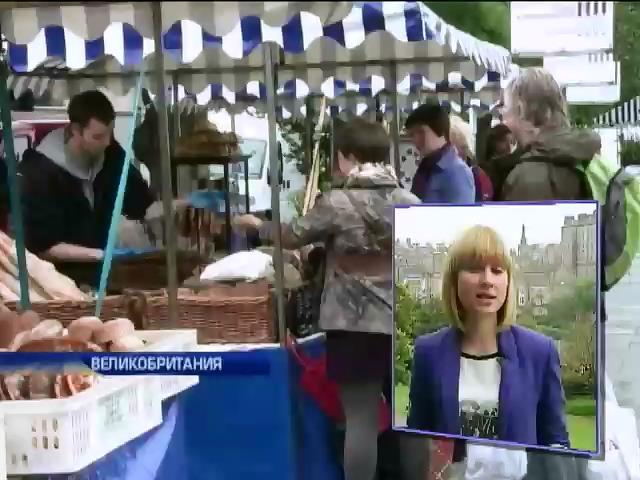 Шотландия готовится к референдуму об отделении от Великобритании