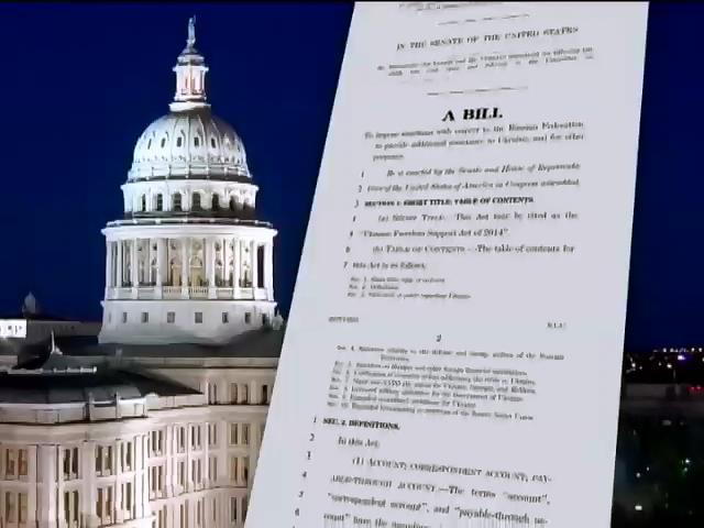 Конгрес США сьогоднi маe ухвалити видiлення Украiнi вiйськовоi допомоги (видео)