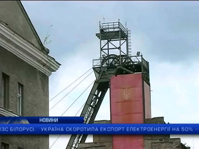 В Украiнi на 60% зменшився видобуток вугiлля: випуск 17:00 (видео)