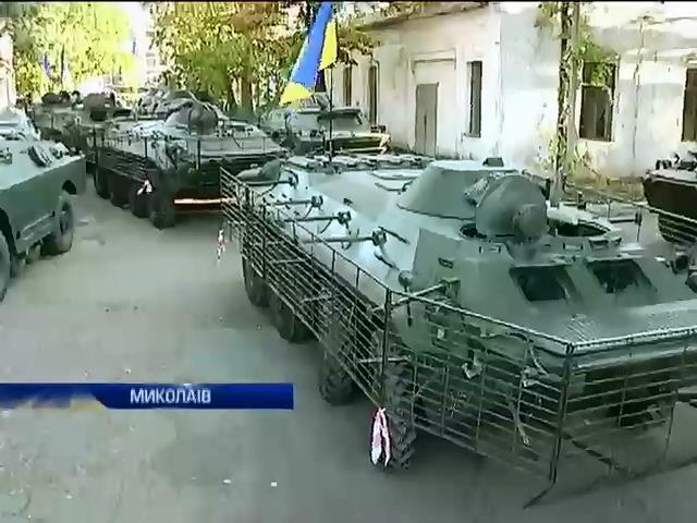 Завод у Миколаeвi за мiсяц вiдремонтував 20 БТРiв для фронту (вiдео) (видео)