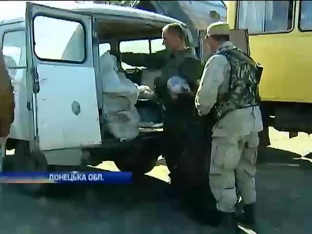 Волонтери привезли хлiб у голоднi прифронтовi мiста (вiдео) (видео)