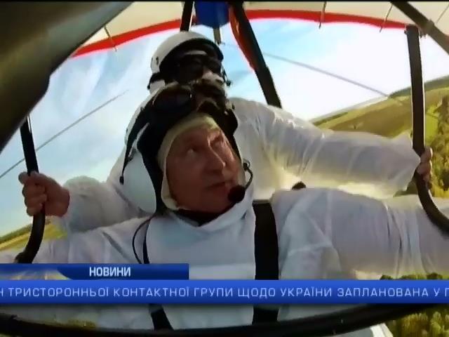 Путiн витратив на власну пропаганду 9 мiльярдiв доларiв: випуск 19:00 (видео)