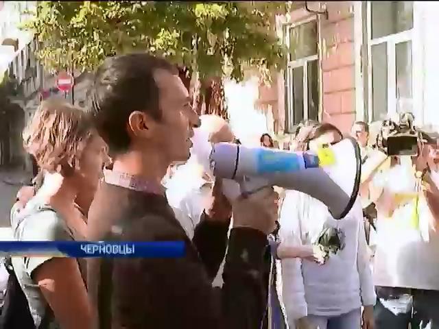 Активисты Черновцов возмущены съемками фильма про НКВД (видео)