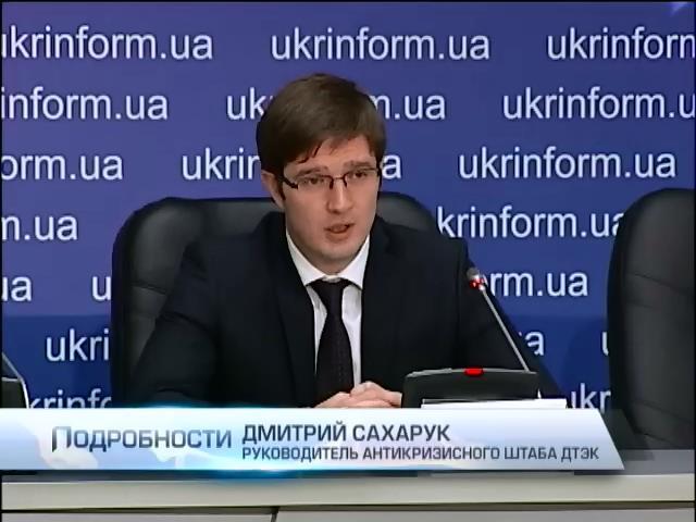 Ремонтные бригады восстановили работу Луганской ТЭС