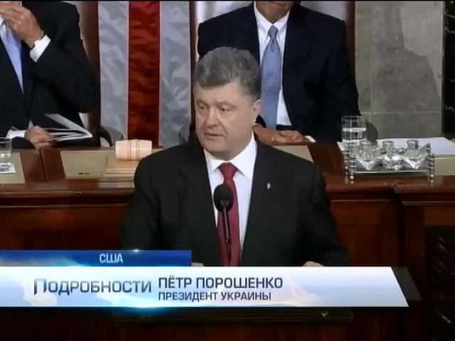Порошенко об агрессии России: Даже страны НАТО сейчас в зоне риска (видео) (видео)