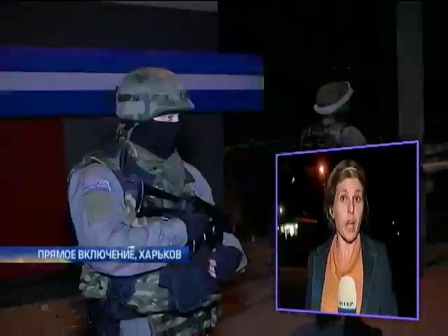 Пьяный доброволец устроил стрельбу на блокпосте в Харькове (видео) (видео)