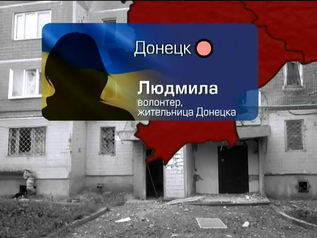В Донецке наслаждаются тишиной и хоронят погибших (видео)