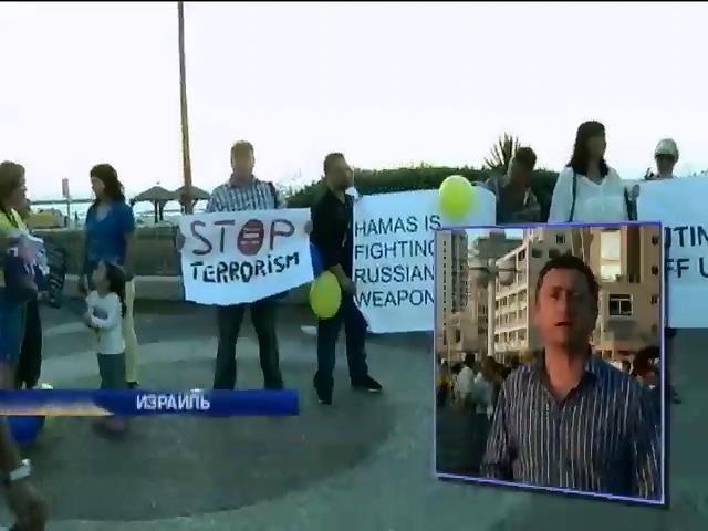 Живая цепь в Тель-Авиве объединила людей в поддержку Украины (видео) (видео)