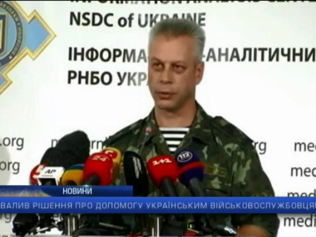 Росiя продовжуe порушувати повiтряний простiр Украiни: випуск 00:00 (видео)