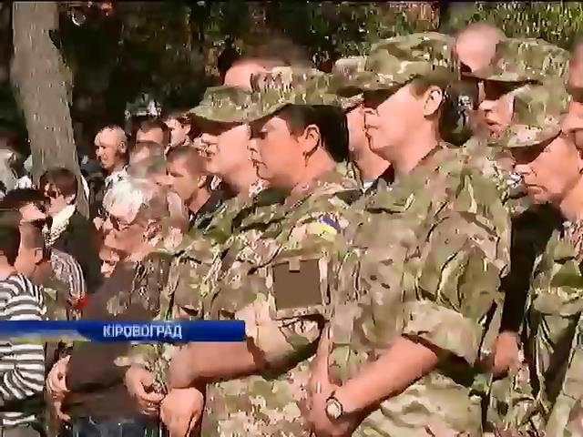 У Кiровоградi попрощалися iз гiрником, який добровольцем поiхав на Донбас (видео)