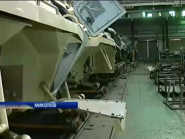 В Миколаeвi за мiсяць вiдремонтували 20 БТРiв (видео)