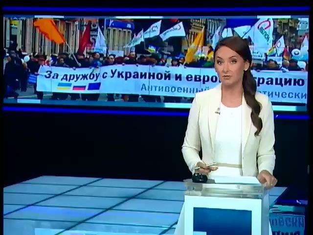 У Санкт-Петербурзi пройшли акцii протесту проти вiйни з Украiною (видео)