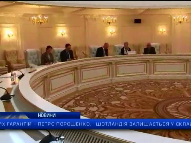 У Мiнську не обговорюватимуть питання федералiзацii Украiни: випуск 11:00 (видео)