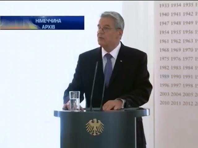 Свiт у кадрi: Президент Нiмеччини звинуватив керiвництво Росii у порушеннi прав людини (видео)