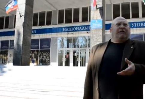 Террористы объявили донецкий университет филиалом МГУ (фото)