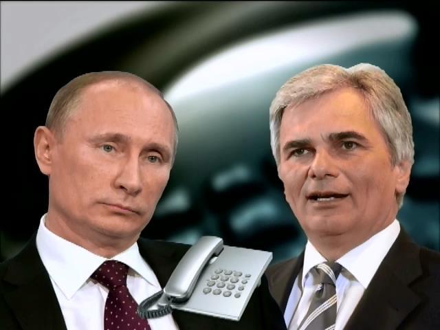 Путiн пропонуe провести в Австрii переговори щодо Украiни (видео)