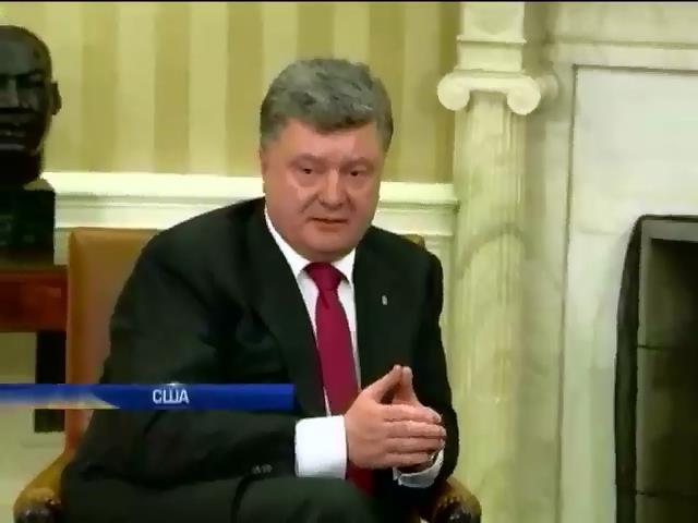 Обама вiдмовився надати Украiнi статус основного союзника США (вiдео) (видео)