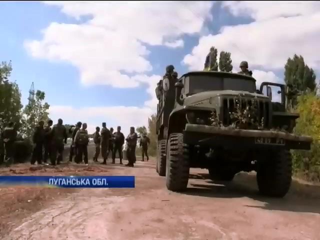 На Луганщинi вiйськовi готуються до оборонних дiй (вiдео) (видео)