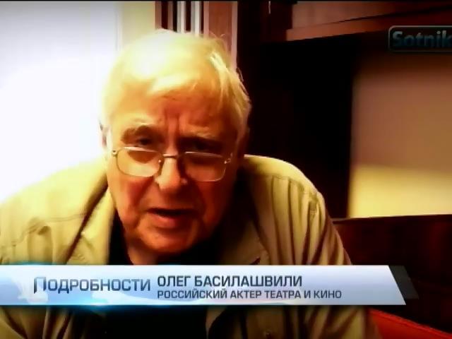Олег Басилашвили призвал россиян остановить войну в Украине (видео)