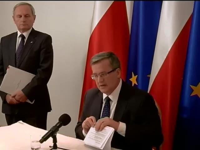 Президент Польши хочет лишить Россию права вето в Совбезе ООН (видео)