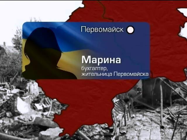 Террористы устроили в Первомайске комендантский час (видео)