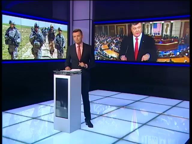 Для Обамы Украина уходит на второй план - журналист Moscow Times