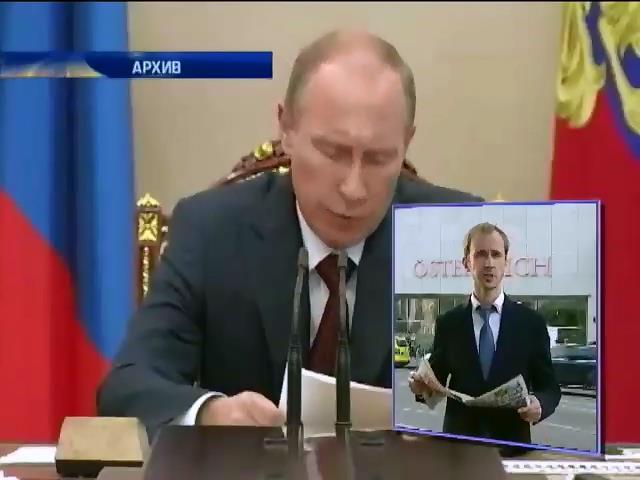 Канцлер Австрии призвал Путина вывести войска из Украины (видео) (видео)