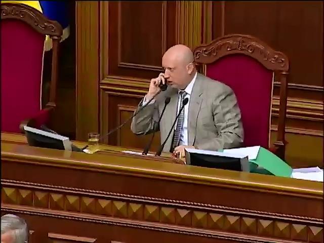 СБУ доказало невиновность Турчинова в сломанном табло Рады (видео)