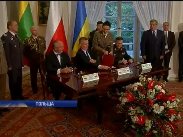 Украiна, Литва та Польща створюють спiльну вiйськову бригаду (видео)