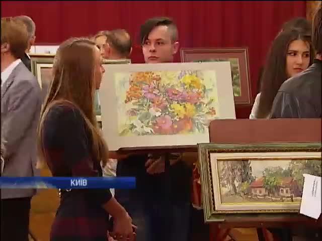 В київській Опереті влаштували благодійний аукціон на підтримку поранених бійців