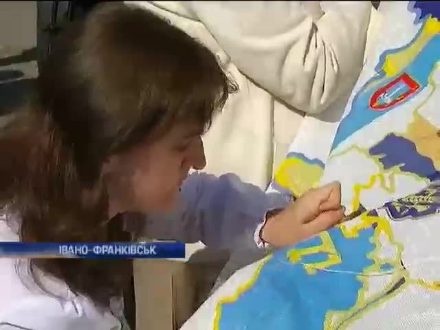 Українці вишивають найбільшу карту країни